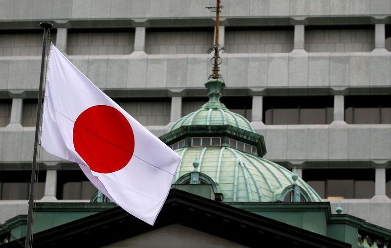 © Reuters. JAPON: LA BOJ MET EN GARDE CONTRE UN RALENTISSEMENT SEMBLABLE À CELUI DE LA GRANDE DÉPRESSION