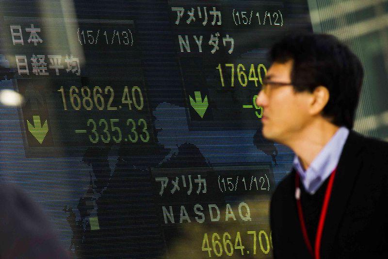 Les bourses asiatiques chutent, la Chine élargit la surveillance du secteur privé