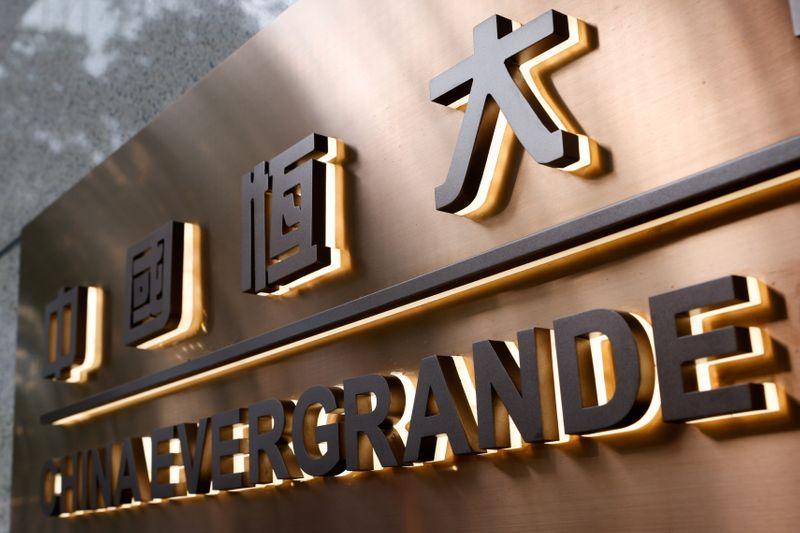 L'exposition de Hong Kong à Evergrande